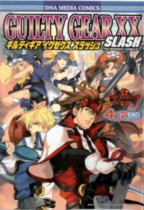 Guilty Gear XX Slash  4coma Kings Cover. Click here to view bigger image