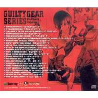 Guilty Gear Series Best Sound Collection Back. Click here to view bigger image