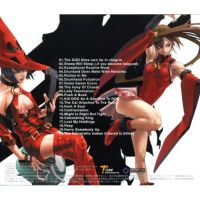 Guilty Gear Isuka OST Back. Дави мышь, чтобы увеличить изображение.