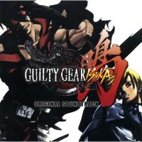 Guilty Gear Isuka OST Cover. $s_click_here