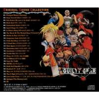 Guilty Gear OST Back. Click here to view bigger image