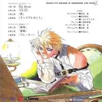 Guilty Gear X Drama CD Volume 1 Back. Click here to view bigger image