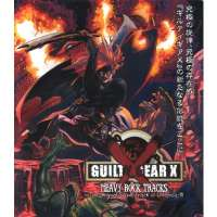 Guilty Gear X Heavy Rock Tracks ~the OST of Dreamcast Cover. $s_click_here