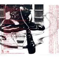 Guilty Gear XX OST Back. Click here to view bigger image