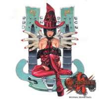 Guilty Gear XX OST Cover. $s_click_here