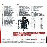 Guilty Gear XX #Reload: OST - Korean Version Back. Дави мышь, чтобы увеличить изображение.